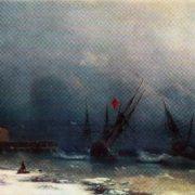 Storm signal. 1851