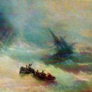 The Rainbow. 1873
