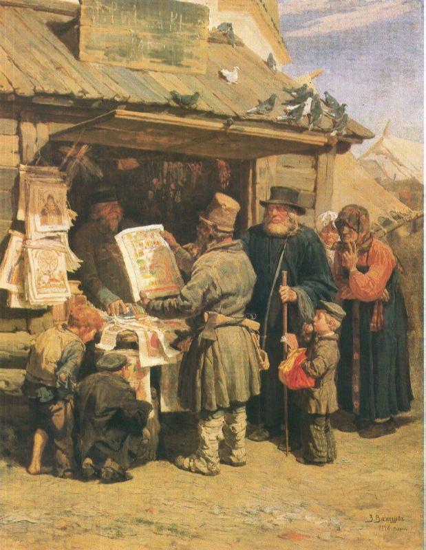 The bookstore. 1876