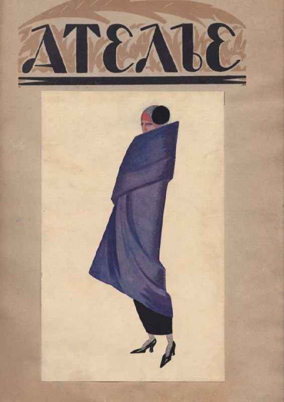 Cover of the magazine Atelier, 1923