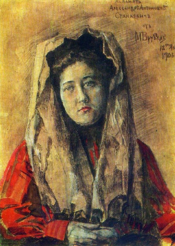 Portrait of A. A. Stankevich. 1906