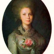Portrait of V. N. Surovtseva