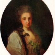 Portrait of a Woman. 1780s