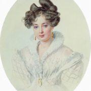 S. A. Urusova, 1827