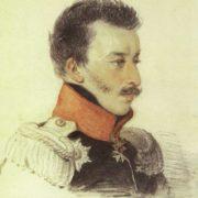 Sergei Grigoryevich Volkonsky