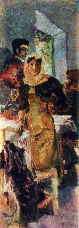 Spain. 1894