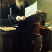 The portrait of I. I. Shishkin