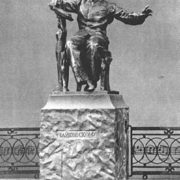 The project of the monument of P.I. Tchaikovsky. 1945