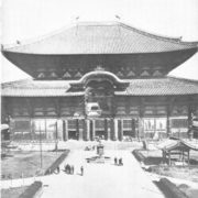 Daibutsuden or Great Buddha Hall in Nara