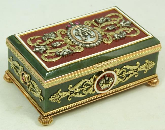 Jade jewel box
