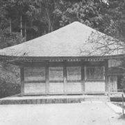 Kondo of the monastery in Nara, IX century