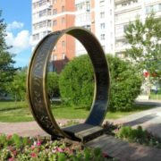 Monument to Tsar Solomon's Ring in Tyumen, Russia