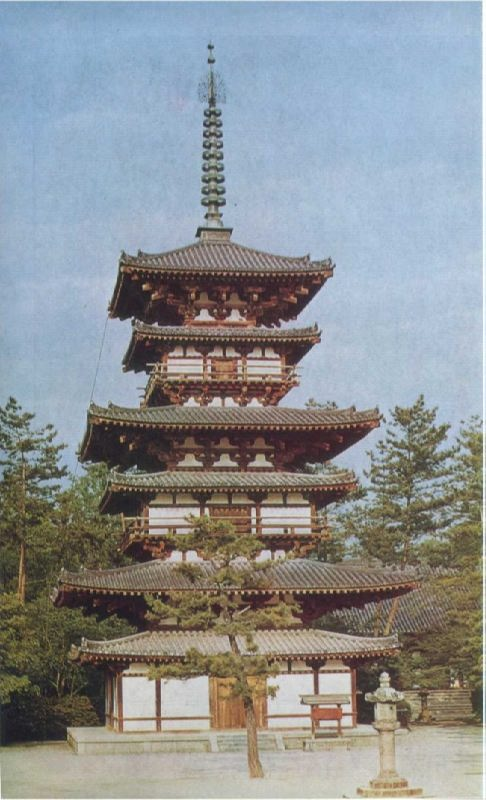 Sanjunoto pagoda of the Yakushi Monastery in Nara. VIII century