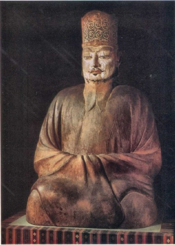 Statue of the Shinto deity, IX century