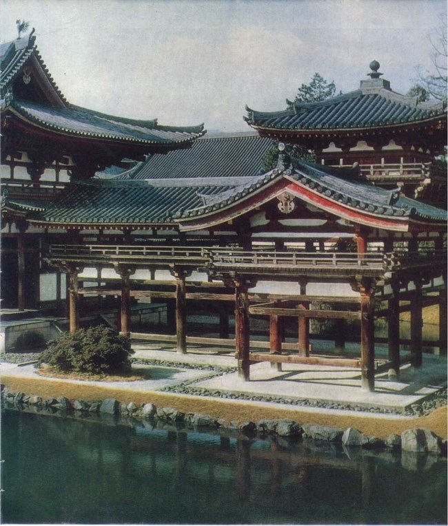 Temple near Kyoto. 1053