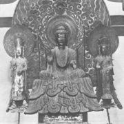 Tori. Shaka Nyorai, 623