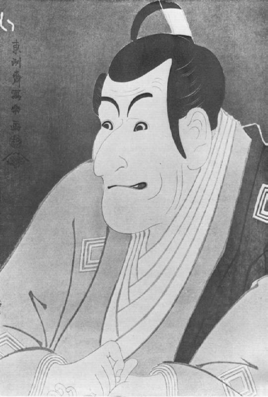 Toshusai Sharaku. Portrait of actor Ichikawa Ebizo, 1794