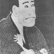 Toshusai Sharaku. Portrait of an actor, 1794