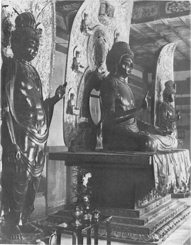Yakushi Nyorai, VIII century