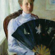 A.N. Protasova. 1900