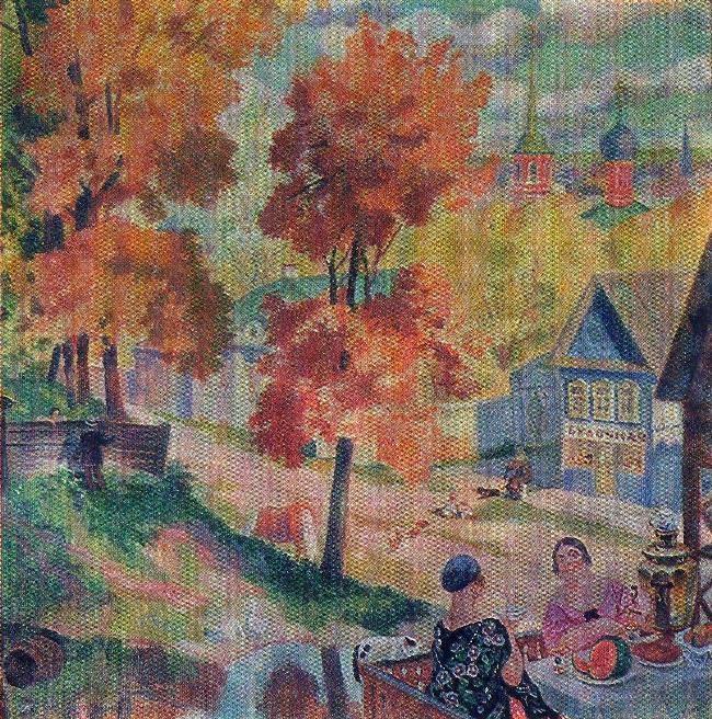 Autumn. Tea drinking. 1926