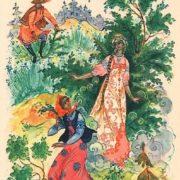 B. Kukuliev. Polyanka's bush by M. Kochnev