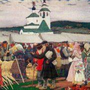 Fair. 1906