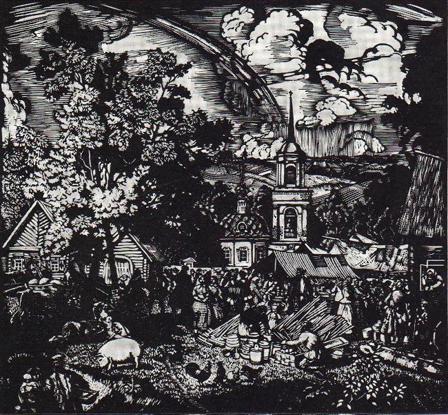 Fair. 1927