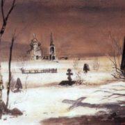 Rural cemetery at moonlit night