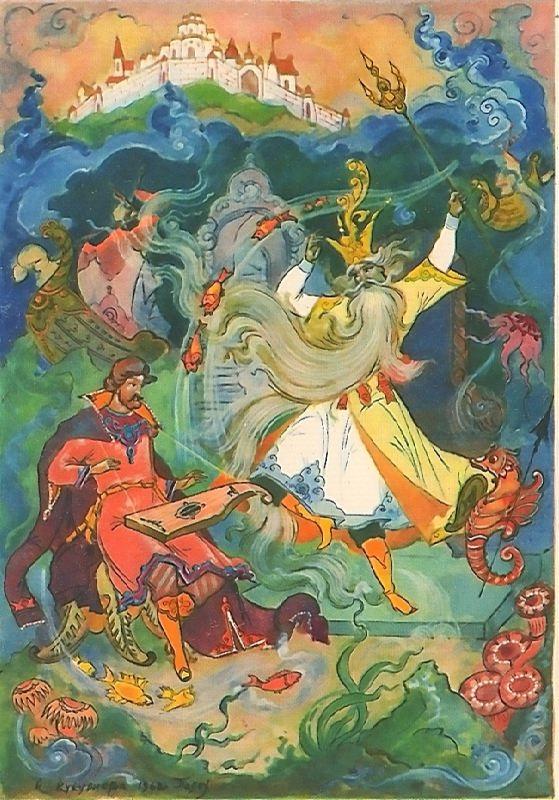 Sadko. The artist K. Kokuliyeva