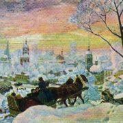Shrovetide. 1916