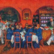 The Moscow Inn. 1916