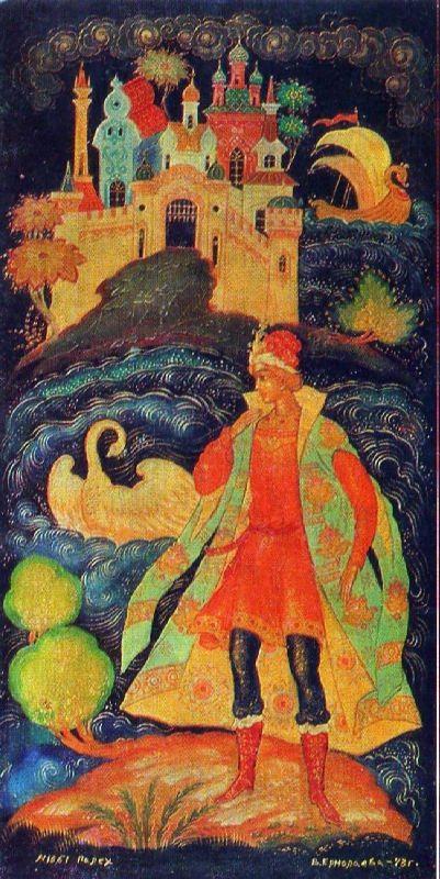 V.S. Ermolaeva. Gvidon. 1973