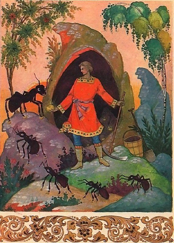 Yu. Kozlov. Zhabreev Walker by P. Bazhov
