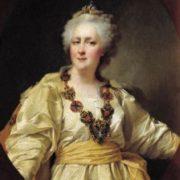 Empress Catherine II, 1794