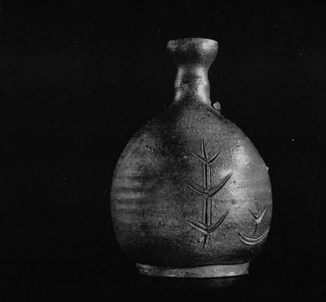 Majestic Vase. Kanashige Toyo. 20th century