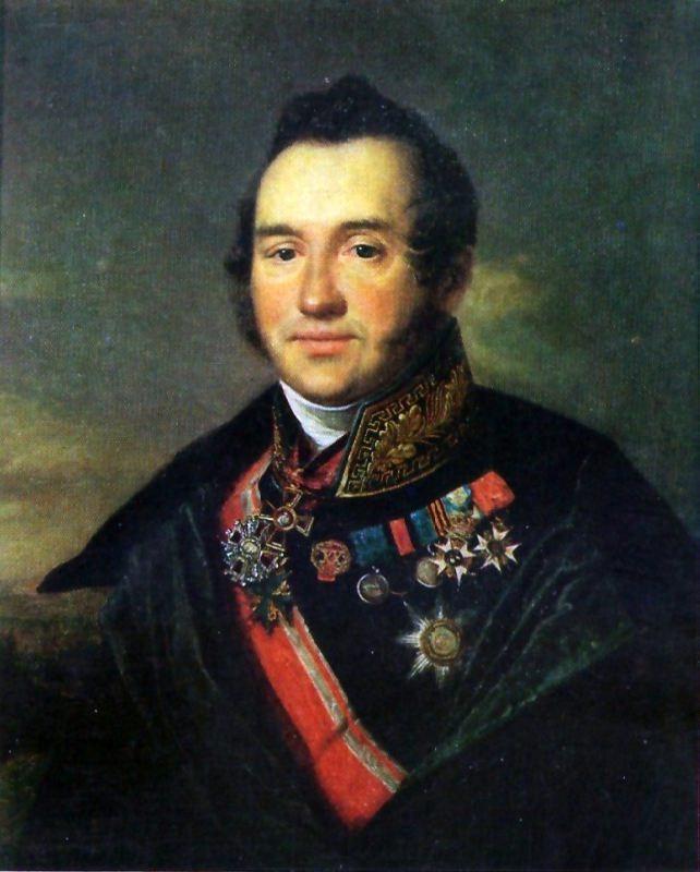 N.V. Arsenyev. 1839