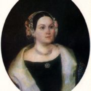 Portrait of a Woman. 1830s