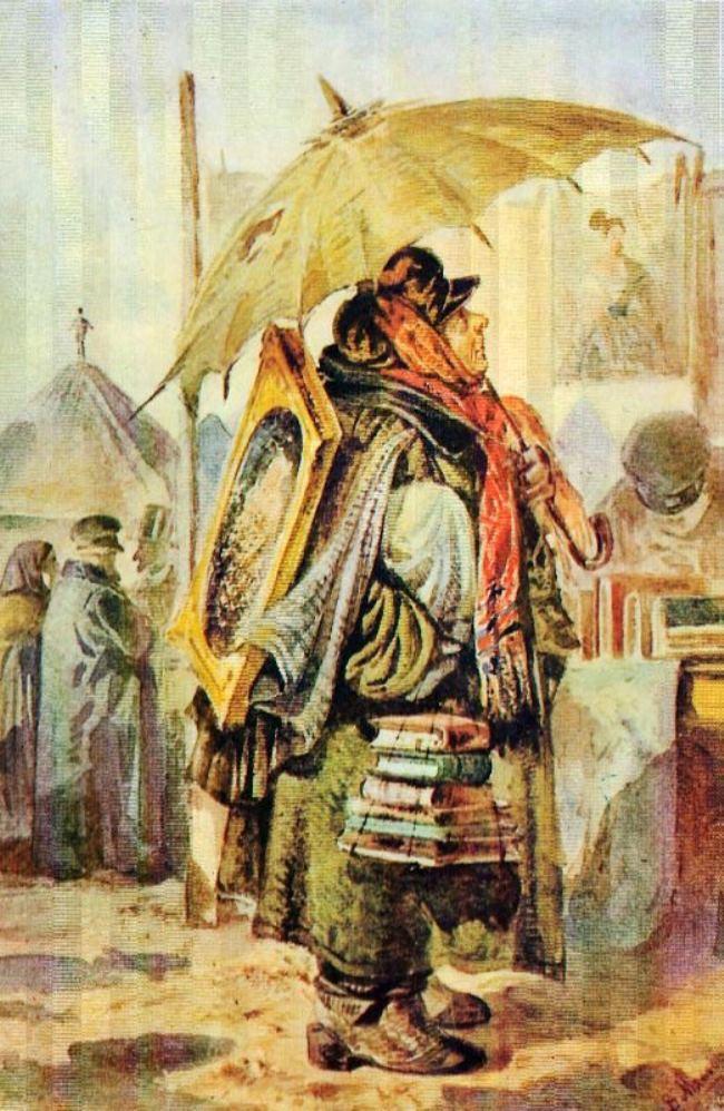 Vladimir Makovsky – famous artist