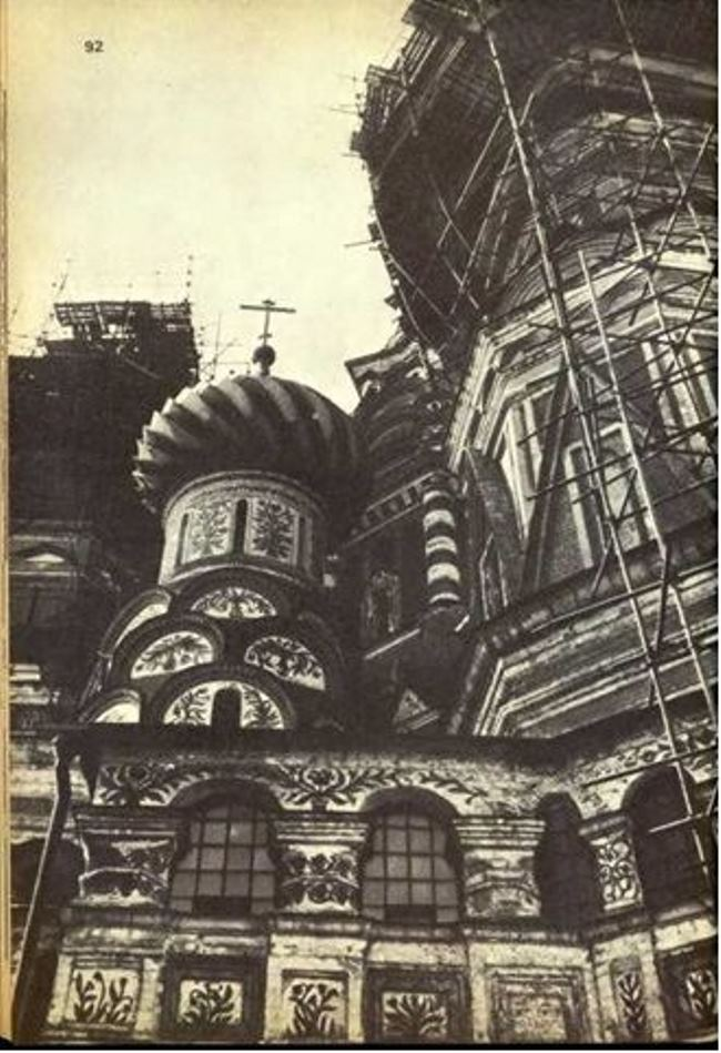 Construction of the cathedral